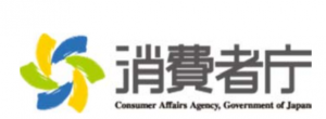 消費者庁の注意喚起
